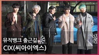 [O! STAR]CIX, '어둠을 뚫고 나온 잘생김' (뮤직뱅크)