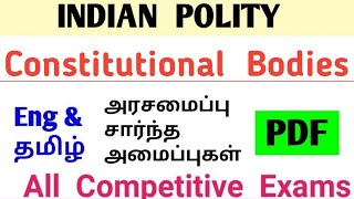 Indian Polity Book In Tamil