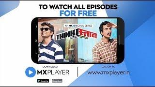 Thinkistan | Season 1 | Episode 1 | MX Original Series | MX Player