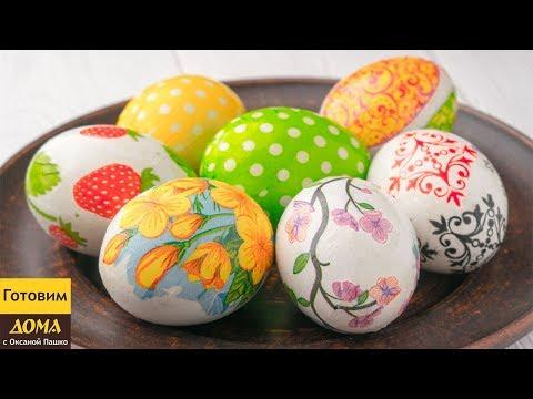 Необычные Яйца на