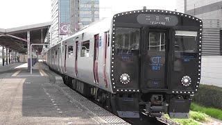 JR九州の新型電車821系 昼間の走行シーン 戸畑駅・海老津駅