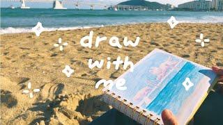 광안리에서 Draw with me !