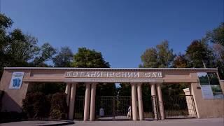 Наследие Самары. Ботанический сад