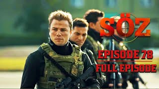 The Oath | Episode 78 (English Subtitles)