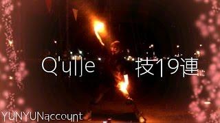 Q'ulleアジアツアーに参加させていただきました! 最っ高でした!! Q'u...