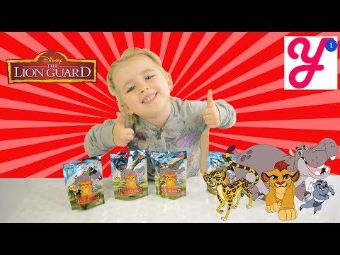 Пакетики с игрушками Хранитель Лев из серии Король Лев Lion Guard Disney Junior Simba Toys