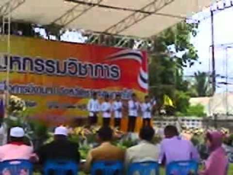 Uni_team Selawat Junjungan.