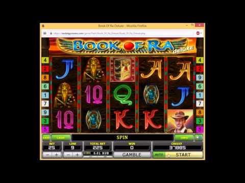 Lavaslots игровые автоматы бесплатно