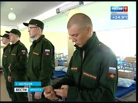 Семь призывников из Иркутской области отправились служить в научные роты Минобороны России