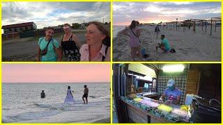 Лазурное 2020, Отдых на море, Широкий пляж, Вкусная шаурма