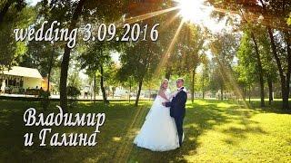 wedding 3 09 2016