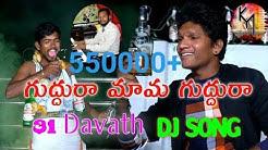 Guddura Mama Guddu  Song || New Folk Song 2019 || Latest Folk Dj Song || Karna Music