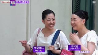 訂正】x花村さあや➡〇花城さあや 宙組トップ朝夏まなと大劇場ラストス...