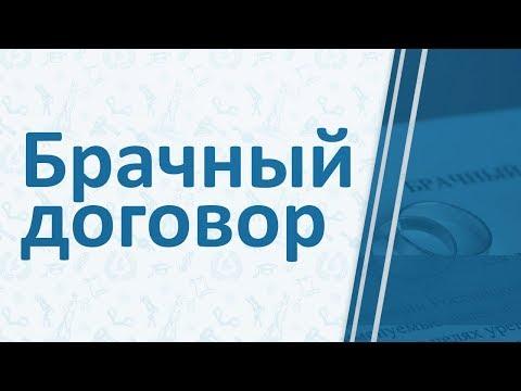 Как сделать непромокаемый конверт для ксивы, удостоверения для ношения его в кармане одеждыиз YouTube · Длительность: 2 мин2 с  · Просмотры: более 4000 · отправлено: 22/10/2014 · кем отправлено: Slavik Plazmotronov