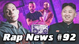 RapNews #92 [Beats & Vibes, Нигатив, Корейский Кровосток]