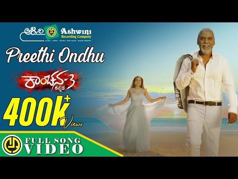 Download Preethi Ondhu Kannali - Video Song | Kanchana 3 - Kannada | Raghava Lawrence