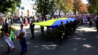 + Україна   Єдина! 5
