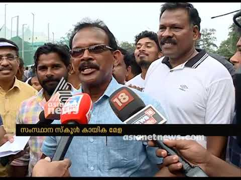Ernakulam becomes district champion of Kerala State Sports Meet