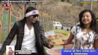 BUS GAARI | बस गाड़ी | HD New Nagpuri Song 2017 | Nagpuri Sadri song 2017