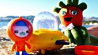 Развивающее видео для детей. Игрушки из мультфильма Октонавты. Кей Кей и подводная лодка.