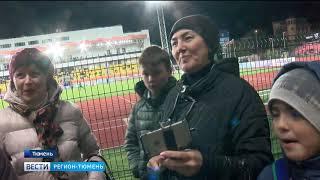 «Тюмень» выбила из розыгрыша кубка России по  футболу московский ЦСКА