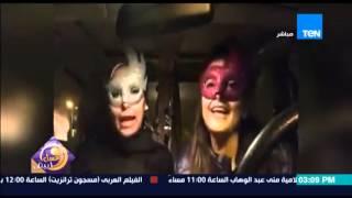 عسل أبيض - فيديو يتحدى رنا عرفة .. بنات تتحدي الدايت وتغني
