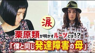 オススメ関連最新動画*** 馴れ初め物語 嫁、打つ → 俺、こねる → 嫁、打...
