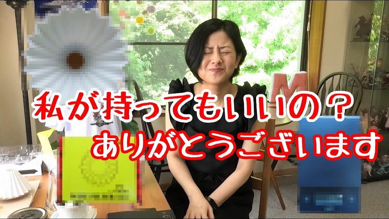 【コーヒー】私が使ってもいいの?!ドリッパー&スケール!!