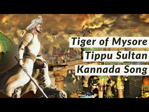 Tippu sulthan | new Kannada song | edit :-Nizam sha ub2