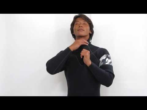 ネックエントリーフルスーツの着方の動画
