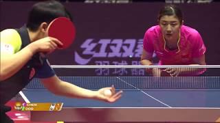 グランドファイナル 女子シングルス1回戦 陳夢vs杜凱キン