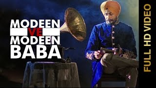 New Punjabi Songs 2016 || MODEEN VE MODEEN BABA || PAMMA DUMEWAL || Punjabi Songs 2016