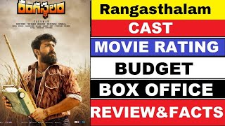 Rangasthalam Hindi Dubbed Full Movie facts & Review | Ram Charan | Samantha | Aadhi | DSP