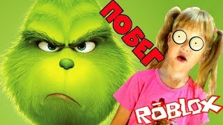 ESCAPE FROM GRINChA in Robloks adventure cartoon hero in Roblox The Grinch Obby That did the EVIL GRINCH?