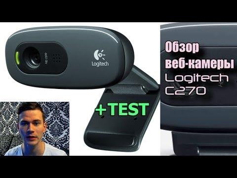 знакомства web камера