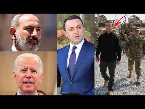 Շտապ տեղեկություն․ Վրացիները աննախադեպ աղմուկ են բարձրացրել Հայաստանում