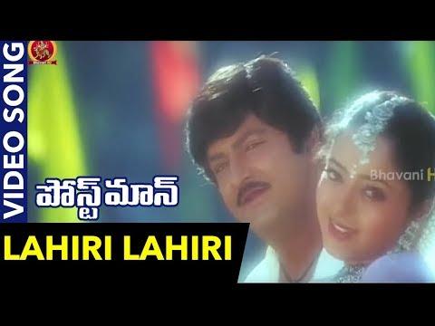 Lahiri Lahiri Video Song || Postman Movie Songs || Mohan Babu, Soundarya, Raasi