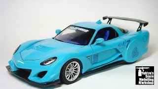 Building custom Aoshima FD3S RX-7 1/24 scale model - RE AMEMIYA Gen...