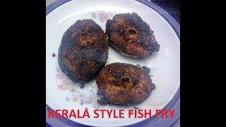 kerala style fish fry (Malayalam)