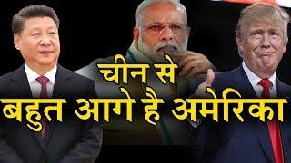 China नहीं बल्कि India की नजर में ये देश है महाशक्ति, Jinping से लोग करते हैं नफरत