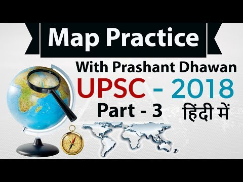 Map practice for UPSC 2018 - Set 3 - Places In News - Current affairs 2018