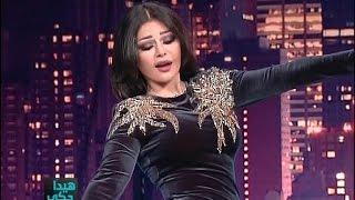 Haifa Wehbe -  Yabana Yabana