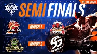 Road to Glory 2020 | Semi Finals Day 1
