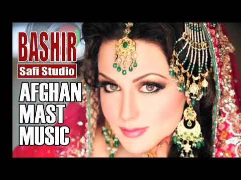 New Afghan Song 2018 Mast Music