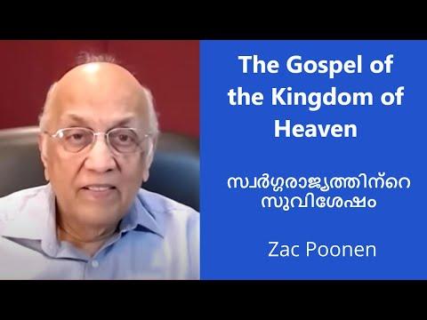 The Gospel of the Kingdom of Heaven - Zac Poonen