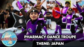 Pharmacy Dance Troupe - 2015 UST Cheermania | JAPAN Theme