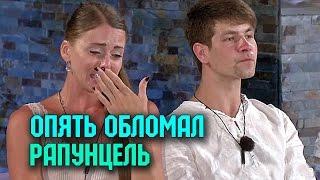 Дом-2 Последние Новости.Эфир 11 Апреля (11.04.2016)
