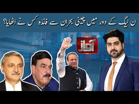 Samaa Tv Latest Talk Shows | List of All TalkShows