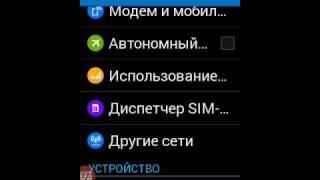 Что делать если тормозит смартфон(, 2016-07-28T09:32:57.000Z)