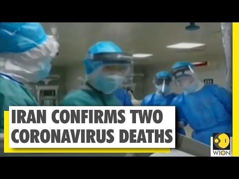 Coronavirus Outbreak: Iran confirms first coronavirus death | WION News | WORLD News